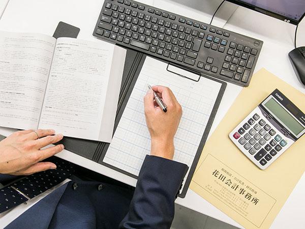 納める相続税額は担当する税理士によって大きく変わる場合がある